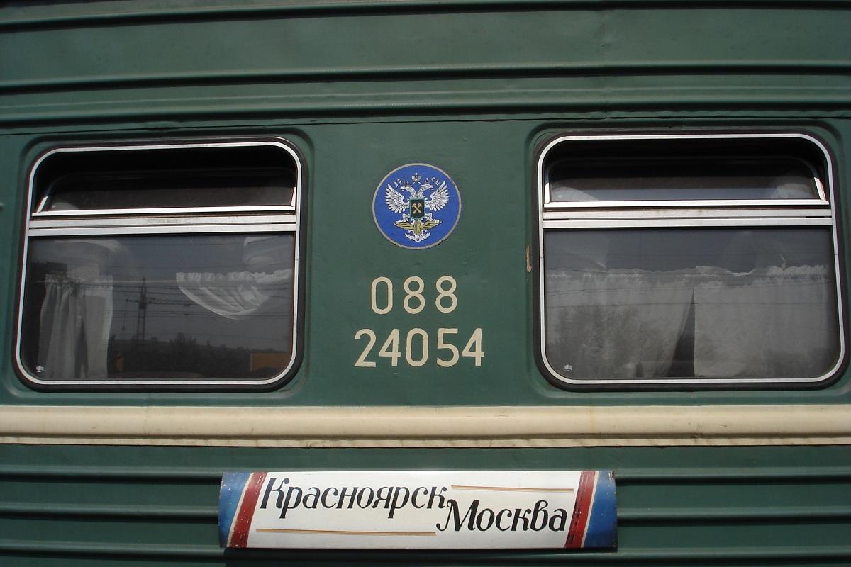 tratte ferroviarie record transiberiana © PnP! via Flickr